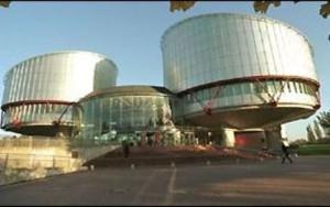суд в страсбурге
