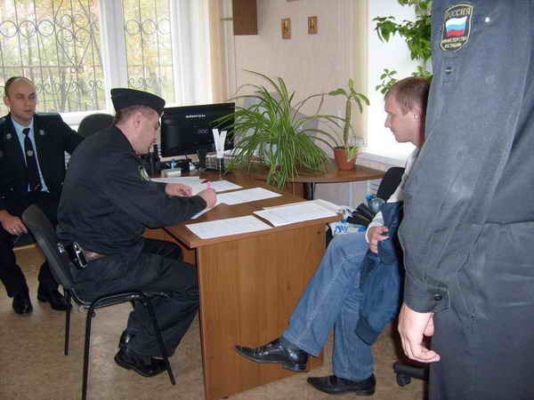 Протокол об административном